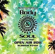 Body&SOUL 遠征組