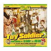 SuG  Toy Soldier