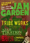 JAH IRATION SOUND SYSTEM