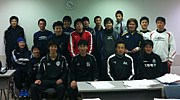 2010年度 JFA公認C級コーチ