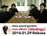 ulma sound junction