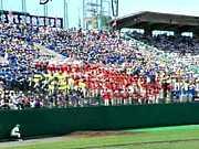 高校野球全校応援