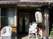 東寺庵とその周辺