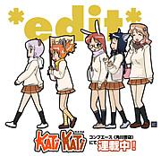 KATi KATi 【大富寺航先生】