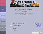 Fortresst in Mixi
