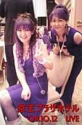 lauryn☆歌姫子* ユニット支援