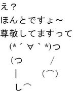 【尊敬】倉阪秀史先生↑【love】