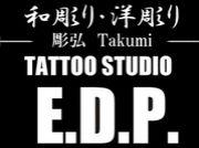 タトゥースタジオ E.D.P