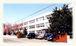 札幌市立藻岩中学校