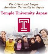 テンプル大学 Temple University