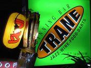 Dinning&Darts Bar TRANE
