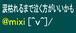 なみかれ@mixi