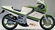 Kawasaki KR-1 KR-1S KR-1R
