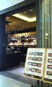 函館市場☆ミント神戸店☆