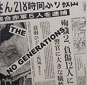 THE NO GENERATIONS