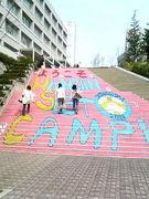 南山大学瀬戸キャンパス(NSC)