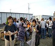 東日本大震災 救援物資募集