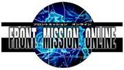 フロントミッションオンライン