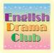 ♪English Drama Club♪