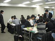 大塚商会SE12/4.5