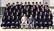 守山高校1985年卒3年9組伊藤学級