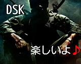 Black Ops・クラン『DSK』