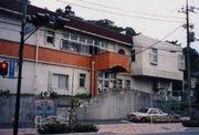 高幡保育園