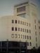 広島外語専門学校(HCFL)