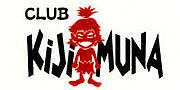 Club KIJIMUNA&GAJUMARU