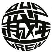 OUA Dance Crew 未成年