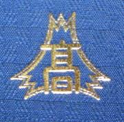 富士高 平成8年卒(昭和52年生)