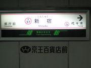 小島ビル4F