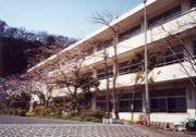 鎌倉市立今泉小学校