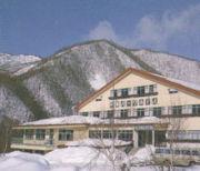尾瀬パークホテル