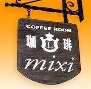架空喫茶ミクシィ 六勝園店