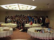 ★平成15年度★宮崎北高卒業★