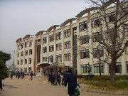 生野中学校
