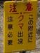 独立国家北海道王国