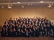 奥村組 2010年入社