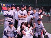 慶應準硬式野球部 平成24年卒業