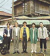 TEAM NACS @広島