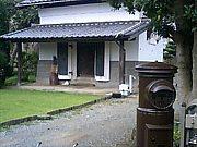 ○蔵が好き○田舎古民家漆喰土壁