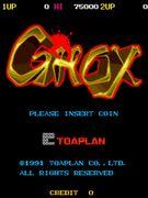 GHOX ゴークス
