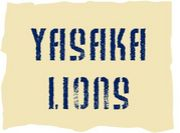 We are Yasaka lions !!