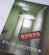 OYOYO まち×アートセンター