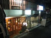 BISTRO近藤亭&近藤亭Quicheya