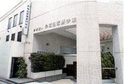 早稲田医療専門学校