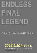 おニャン子クラブ FINAL LEGEND
