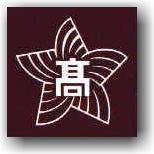 静岡東高校