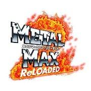 メタルマックス2リローデッド